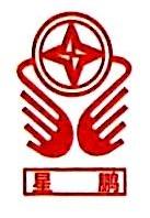 绍兴市诺森铜管件有限公司 最新采购和商业信息