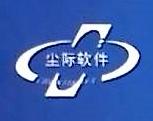 温州市尘际软件开发有限公司 最新采购和商业信息