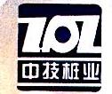 上海中技桩业股份有限公司 最新采购和商业信息