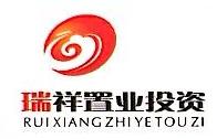 清远瑞祥置业投资有限公司 最新采购和商业信息