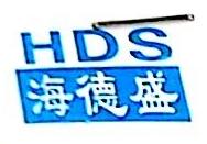 新疆海德盛贸易有限公司 最新采购和商业信息
