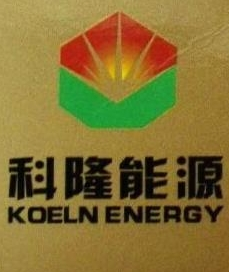 陕西科隆能源科技股份有限公司