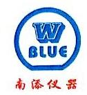 东莞市南添检测仪器有限公司 最新采购和商业信息