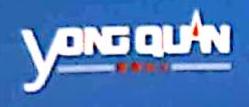 上海永泉化工科技有限公司 最新采购和商业信息