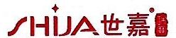沧州市瑞嘉珠宝有限公司 最新采购和商业信息