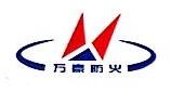 靖江市水暖设备空调厂 最新采购和商业信息