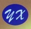 杭州元旭食品有限公司 最新采购和商业信息