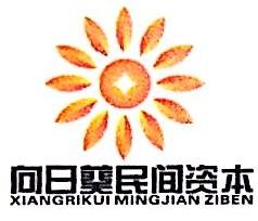 向日葵互联网金融(杭州)有限公司 最新采购和商业信息