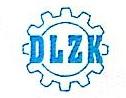 大连重矿冶金设备配件厂 最新采购和商业信息