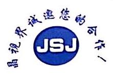 深圳市晶视界科技有限公司
