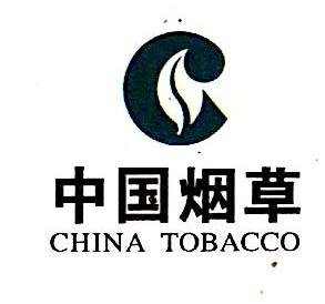 川渝中烟工业有限责任公司