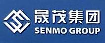 四川省晟茂建设有限公司 最新采购和商业信息
