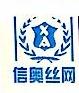 上海信奥金属丝网制品有限公司 最新采购和商业信息