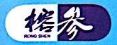 福州榕参医药连锁有限公司 最新采购和商业信息