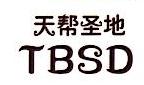 临沂市东方塑料制品有限公司 最新采购和商业信息