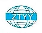 北京中通裕盈物流有限公司 最新采购和商业信息