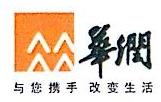 华润济南医药有限公司 最新采购和商业信息