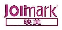 江门江裕映美信息科技有限公司