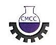 长沙诚瑞化工机械有限公司 最新采购和商业信息