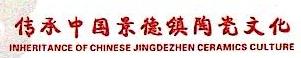 深圳市武则天瓷业有限公司