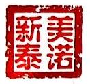 北京美诺新泰科技有限公司 最新采购和商业信息