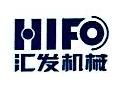 内蒙古汇发机械设备有限公司 最新采购和商业信息