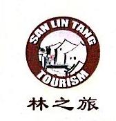 上海三林塘旅游投资发展有限公司 最新采购和商业信息