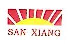 宁波市江北三象贸易商行 最新采购和商业信息