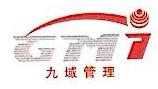 深圳市九域企业管理顾问有限公司 最新采购和商业信息