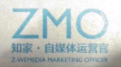 北京知家信息科技股份有限公司 最新采购和商业信息