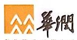 华润医药(上海)有限公司 最新采购和商业信息