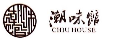 深圳市中天美景酒店管理有限公司 最新采购和商业信息