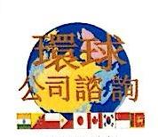 杭州环图企业管理咨询有限公司 最新采购和商业信息