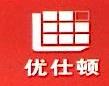 江苏优仕顿机械有限公司 最新采购和商业信息