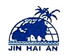 宁波金海岸房地产有限公司 最新采购和商业信息