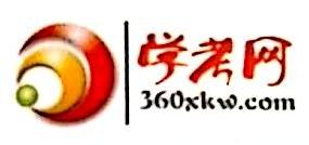 南昌传爱网络科技有限公司 最新采购和商业信息