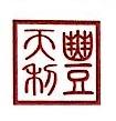 北京天利丰商业管理有限公司
