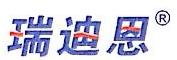 深圳瑞迪恩科技有限公司 最新采购和商业信息