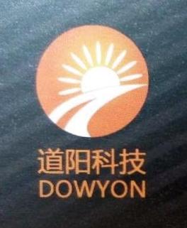 深圳市道阳科技有限公司 最新采购和商业信息