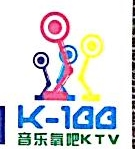 深圳市佰份佰娱乐有限公司 最新采购和商业信息