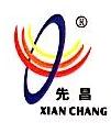 安徽先昌石化实业有限公司 最新采购和商业信息