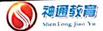 四川神通教育科技有限公司湖南分公司 最新采购和商业信息