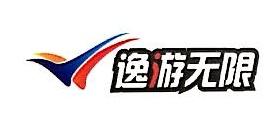 深圳市逸游无限科技有限公司 最新采购和商业信息