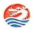 吉林省珲春老龙口供水有限责任公司
