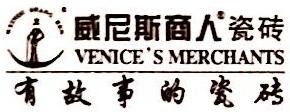 成都新西南陶瓷艺术股份公司 最新采购和商业信息