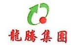 秦皇岛龙腾文化传播有限公司 最新采购和商业信息