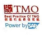 北京易科赛斯信息技术有限公司 最新采购和商业信息