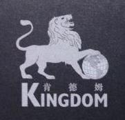 宁波肯德姆工贸有限公司 最新采购和商业信息