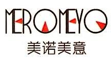 南京美诺食品有限公司 最新采购和商业信息
