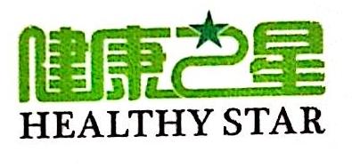 深圳市健康之星生物科技有限公司